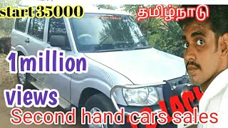 second hand car sales low budgets  TAMILNADU shop