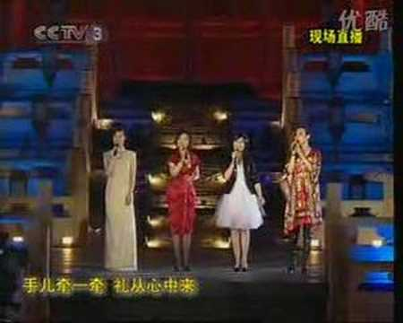 2008Beijing Olympic song----2008Li(2008礼)