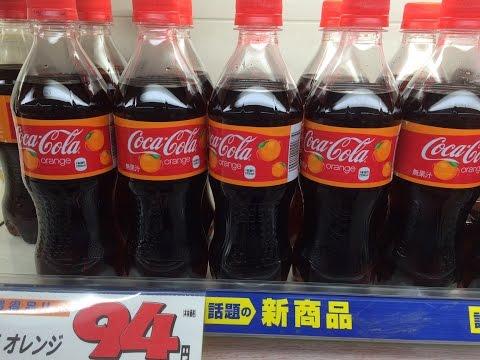 Orange Coke tasting at BR 31 in Japan