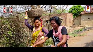 ঘোরের ধেকী | Ghorer Dheki Ta | Bimal Sahish | New Purulia Bangla Comedy Video Song 2018