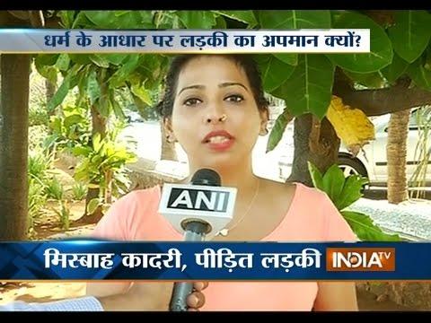 Shocking! Muslim Girl Not Allowed to Rent a Flat in Mumbai - India TV
