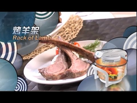 Halogen Pot Recipe (Yan Ng): Rack of Lamb