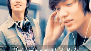 My Everything   Lee Min Ho مع النطق