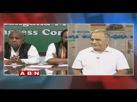 Discussion On Congress To Announce List Of 40 Candidates For Telangana Elections|Public Point|Part 1