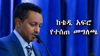 Statement By Teddy Afro
