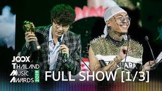 JOOX Thailand Music Awards 2019 Part 1/3