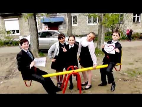 Школа 4, класс 5б - комсомольск-на-амуре