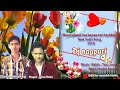 Best nagpuri DJ song 2018 !! Superhit nagpuri DJ gana !! शादी स्पेशल DJ...