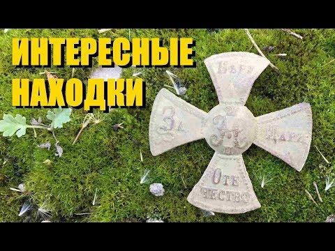 КОП по ВОЙНЕ. Неожиданная находка на советских позициях. Супер сохран в ельнике. Фильм 55
