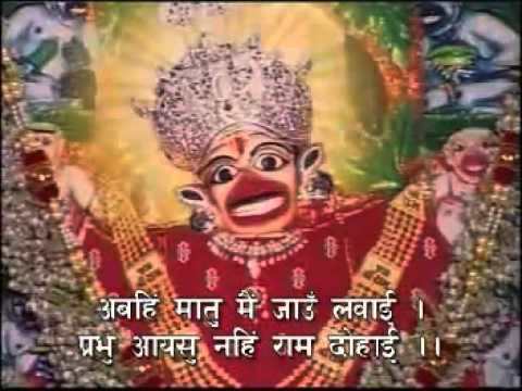 Sunderkand By Ashwin Kumar Pathak Part 3 Of 12 video