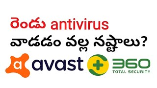 Two antivirus uses loss తెలుగులో ||Srlaptopcare||