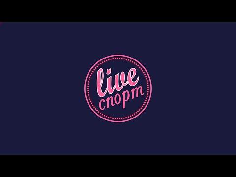 Sport Live 11 выпуск