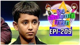 Odi Vilayadu Pappa | Season 5 - #209 | Padma Charan - Dance Show | 18/07/2017 | Kalaignar TV