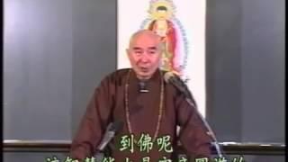 Kinh Quán Vô Lượng Thọ, tập 6A - Pháp Sư Tịnh Không