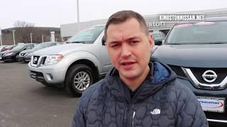 Guaranteed Credit Approval at Kingston Nissan!