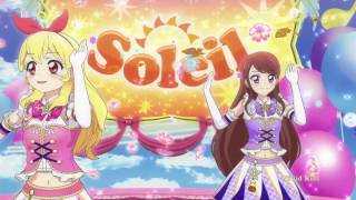 (HD)Aikatsu! -Soleil- [Idol Activity]-Episode 146