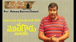 Agnathavasi Pre-Release Business Details | Pawan Kalyan Agnyaathavaasi | Mr.B