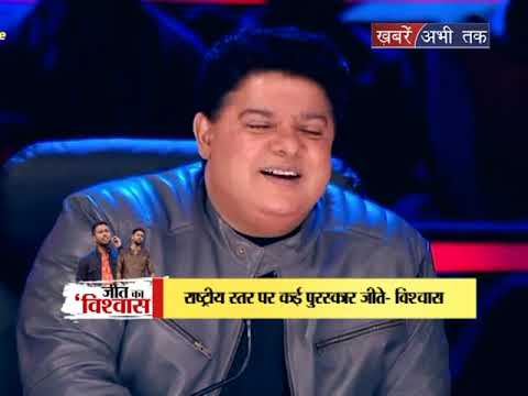 Comedian vishwas Chauhan....Exclusive interview with vishwas chauhan #1