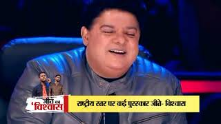 Comedian vishwas Chauhan....Exclusive interview with vishwas chauhan 30 MB