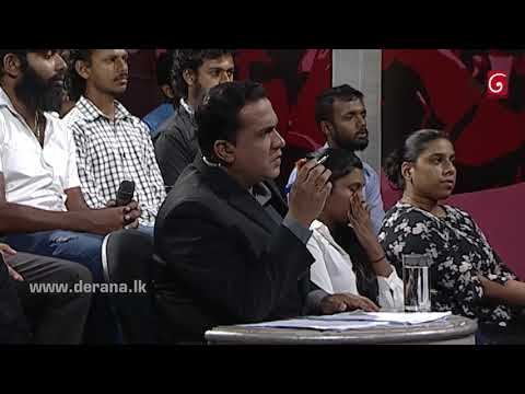 Aluth Parlimenthuwa - 04th July 2018