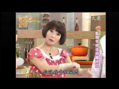 現代心素派-20131013 大廚上菜--藍帶芋排佐時蘿地瓜 (陳彥志)