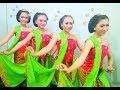 GAMBYONG PAREANOM - Tari Klasik Jawa Tengah - UKJGS Ugm Javanese WELCOME DANCE Dance [HD]