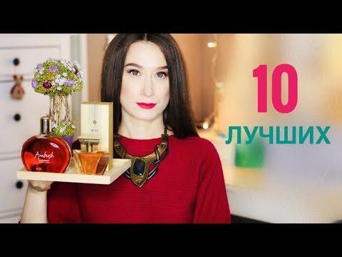 ТОП-10 ароматов весны 🌼 из моей парфюменой коллекции
