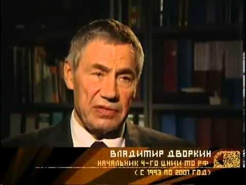 Российская система противоракетной