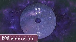 OH MY GIRL 5th Mini Album '비밀정원' Album Preview