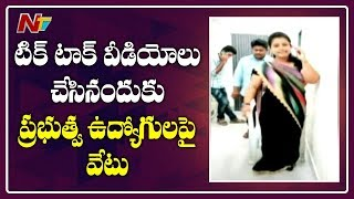 Government Officials Suspended for Making TikTok Videos in Office | Telangana | NTV
