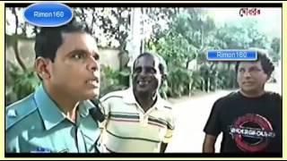 Bangla Natok Pera 4 Trailer Bangla Natok Pera 4 Pera 4 Bangla Natok