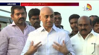 Galla Jayadev Reaction On Akkineni Nagarjuna YS Jagan Meeting | 10Tv News