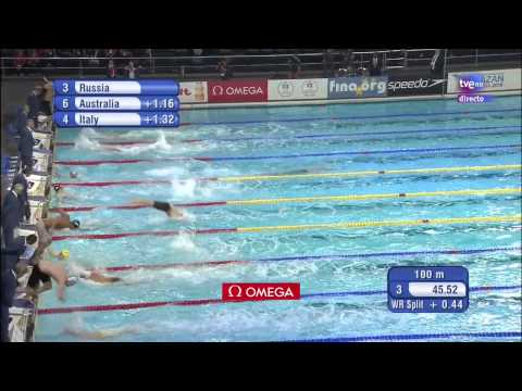 Men's 4x100m Freestyle final FINA World Swimming Championships (25M) Istanbul 2012