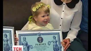 У Києві встановили рекорд на знання географії у наймолодшому віці