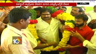 Recording Dance In MLA Damaracharla Janardhana Rao Birthday Celebrations | Ongole