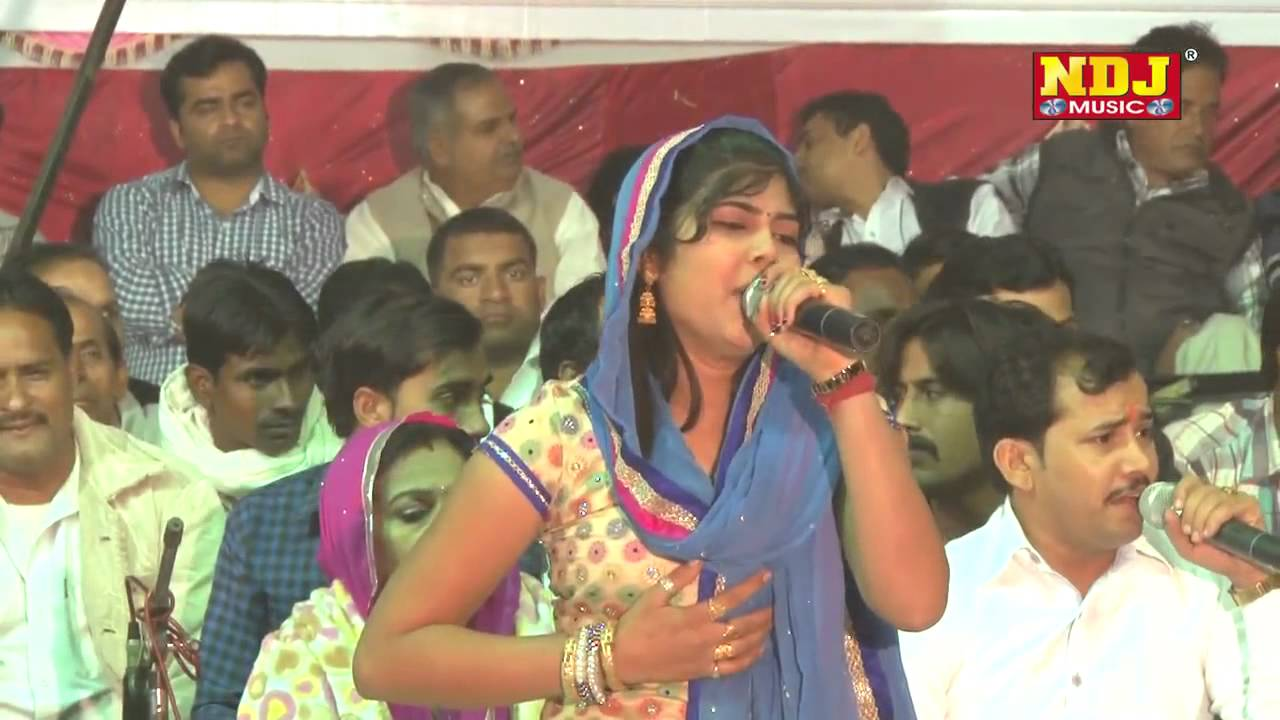 Haryanvi Sad Ragni Bhagat Singh NDJ Music Rajbala kuchesara Chopla