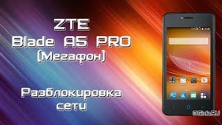 Разблокировка ZTE Blade A5 Pro