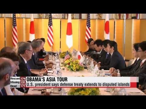 Obama sides with Japan on its island dispute with China