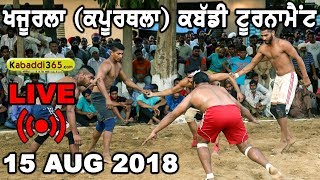 🔴[Live] Khajurla (Kapurthala) Kabaddi Tournament 15 Aug 2018