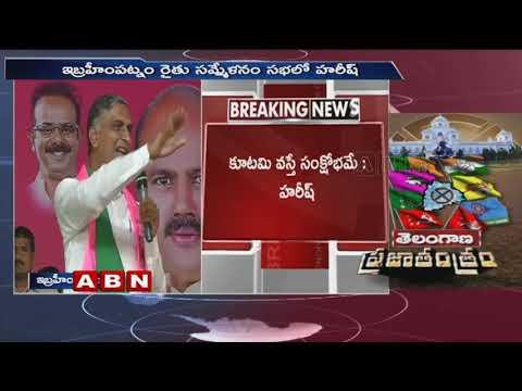 Minister Harish Rao speech at Rythu Sammelanam | Ibrahimpatnam | ABN Telugu