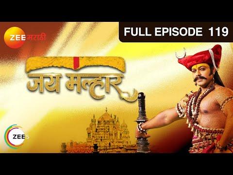 Jai Malhar - Episode 118 - September 30, 2014
