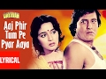 Aaj Phir Tum Pe Pyar Aaya Lyrical Video | Dayavan | Vinod Khanna, Madhuri Dixit