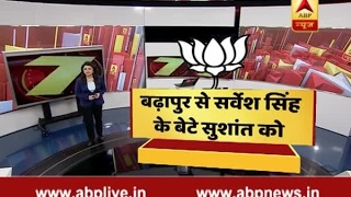 UP Polls: Know why BJP is accused of dynasty politics