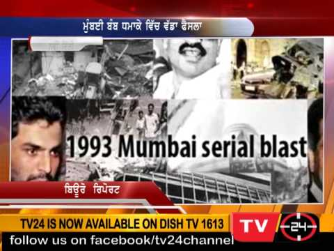 Mumbai serial blasts: Yakub Memon likely to be hanged on July 30