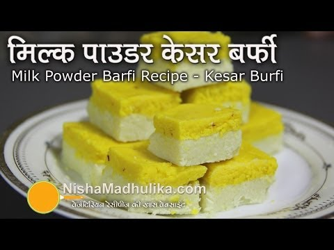 Milk Powder Burfi Recipe - Kesar Milk Powder Barfi Recipe video...