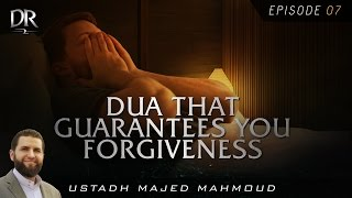 Woke Up Suddenly At Night? ᴴᴰ ┇ #DuaRevival2 ┇ by Ustadh Majed Mahmoud ┇ TDR Production ┇