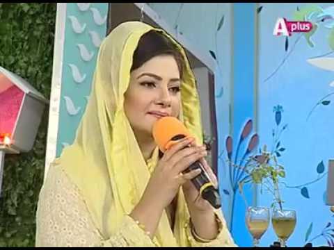 Hina Nasarullah Ramzan Ka Mahina