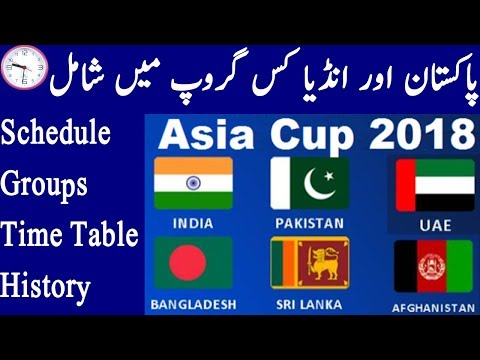 Asia Cup 2018 Time Table, Groups, Pakistan Vs India ODI Matches, News, Schedule Matches thumbnail