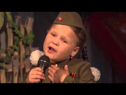 Песни о войне.Песни победы.Катюша в исполнении маленькой девочки.