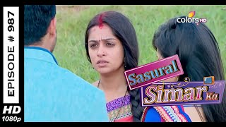 Sasural Simar Ka - ससुराल सीमर का - 2nd October 2014 - Full Episode (HD)